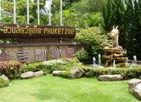 Phuket Zoo entrance