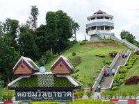 The viewpoint Tower at Khao Khad