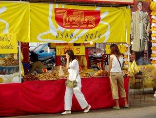 Food stall near Sam Kong shrine, Phuket Town
