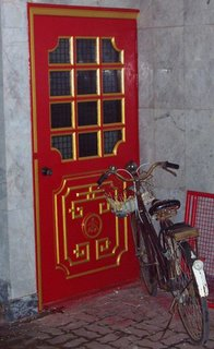 Bicycle and Door - Kathu Shrine