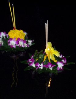 Our Kratong (the one at the front)