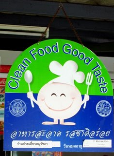 Displaying the Clean Food Good Taste sign