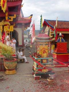 Outside Sam Kong Shrine