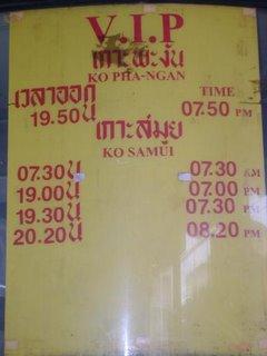 時刻はサムイ島行きのVIPバスと同列に表記されている