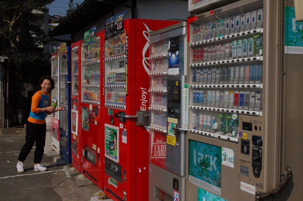 brendan in japan vending machines