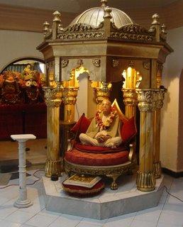 Su Santidad Swami Prabhupada