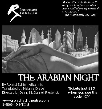 the arabian nights essay Arabian nights this essay arabian nights and other 64,000+ term papers, college essay examples and free essays are available now on reviewessayscom autor: review • november 18, 2010 • essay • 1,477 words (6 pages) • 1,617 views.