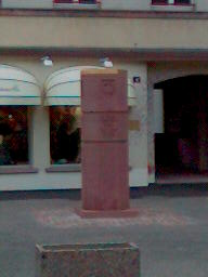 Photo of stele from across the street