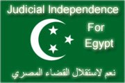 Independent Judiciary in Egypt