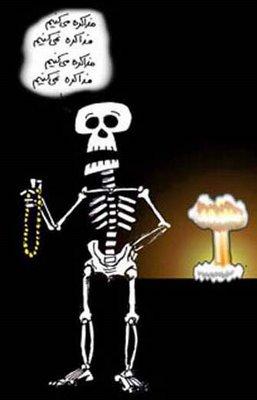 - دارالترجمه یاجوج و ماجوج: نگاهی به هنرمندی (!) یه کاریکاتوریست تبعیدی (!) که بلد نیس عکس امام راحلشو بکشه و بذاره گل منارستون