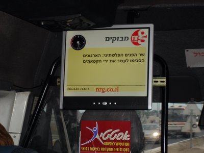 News screen in taxi van
