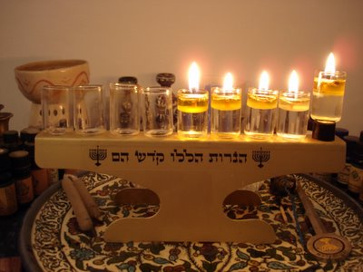 Hanukkah 5766, Fourth Night