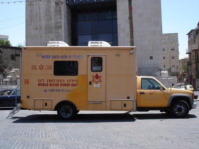 Magen David Adom mobile blood donor unit