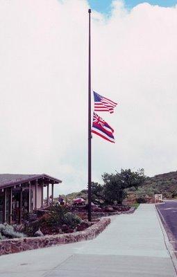 Haleakala National Park H.Q., Maui, Sep. 11, 2003