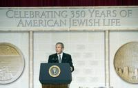President George W. Bush makes remarks at the National Dinner Celebrating 350 Years of Jewish Life in America on Wednesday September 14, 2005. White House photo by Paul Morse