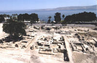 Excavations at ancient Tiberias, showing the 'Galilee Street,' and the basilica complex, with the Sea of Galilee in the background.