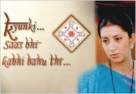 Kyunki Saas Bhi Kabhi Bahu Thi ksbkbt