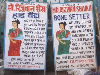 Rizwan Sheikh, bone setter