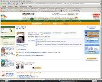 rikaichan on Amazon.co.jp