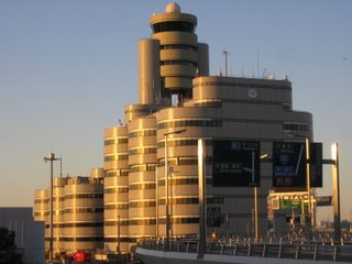Haneda control tower