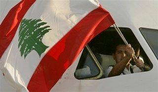 3alamna 3atoul mrafrif, w rassna deyman marfou3