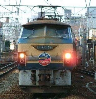 EF66-42, Suisei & Akatsuki