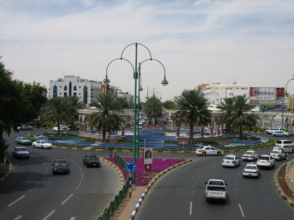 Esben i den store verden al ain oasis town for Diwan roundabout al ain