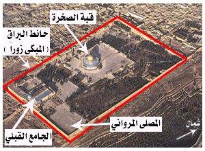 صور سبحان الذي أسرى بعبده ليلاً من المسجد الحرام إلى المسجد الأقصى في منتدى فتكات