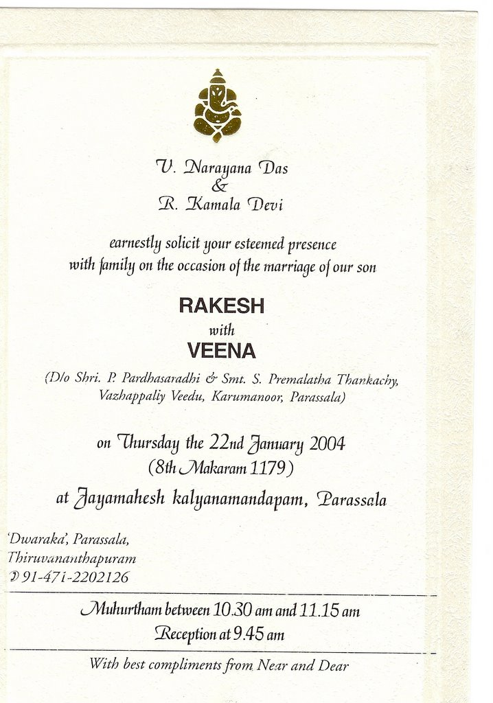New Branch Opening Invitation Letter is beautiful invitations layout