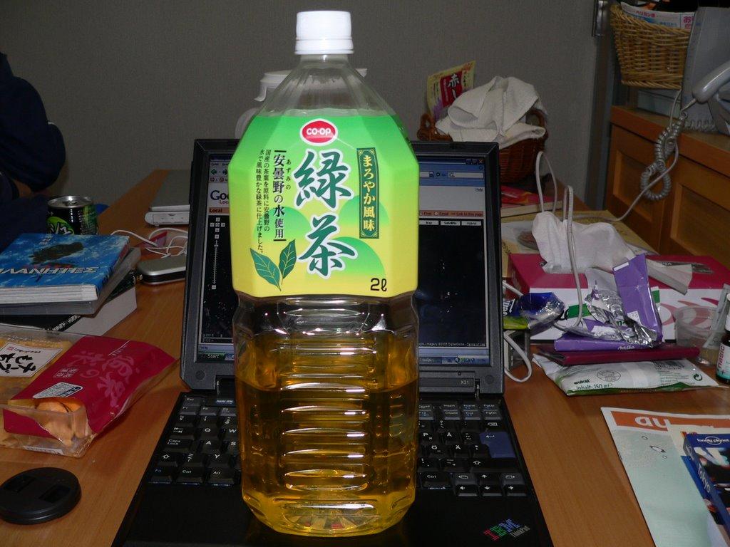 Das Japan Urlaub: Getränke...
