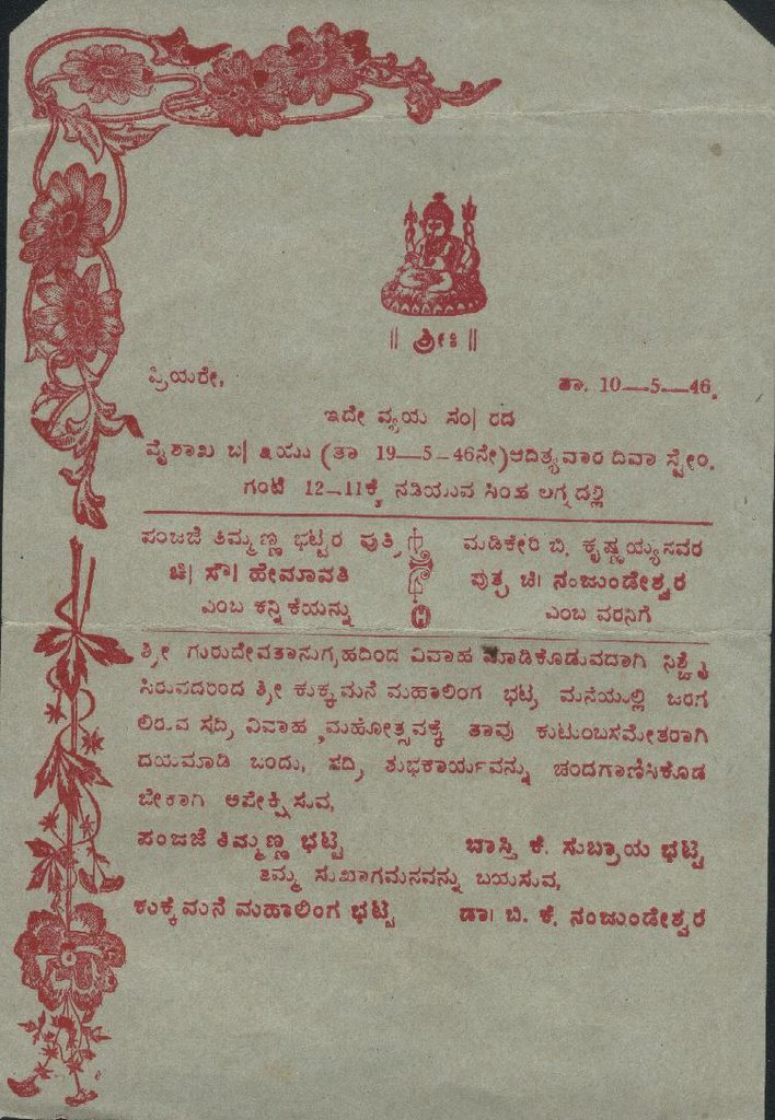 Deepa bhasthi a wedding invitation a wedding invitation stopboris Gallery