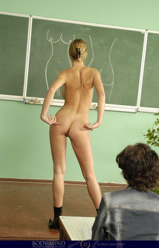 голая училка фото в классе