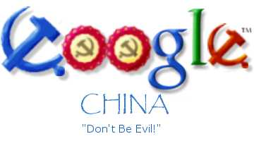 ethical issues being faced by google inc china Google not only gathers vast amounts of personal data, it aspires to global domination - and that's creepy, writes john naughton.
