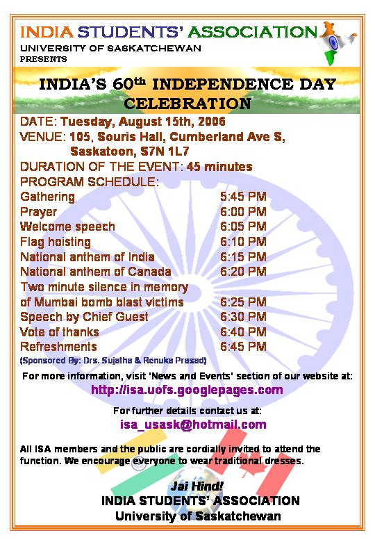 India students association saskatoon independence day india students association saskatoon independence day celebrations invitation 2006 stopboris Choice Image