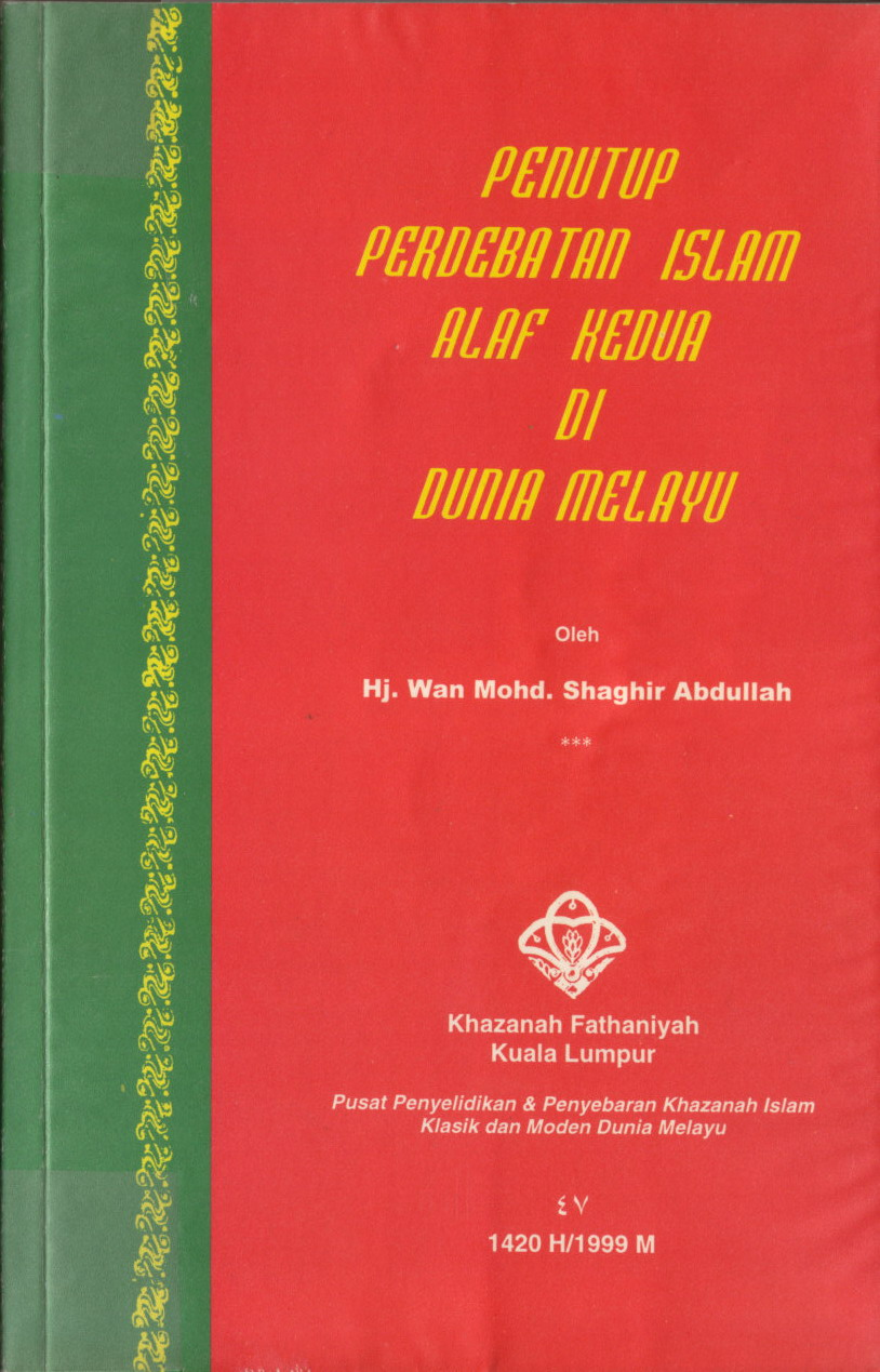 *Nur Muhammad Menurut Al-qur'an & Hadits   Kenapa saya keluar dari salafy / salafi/sunni palsu /wahaby/wahabi/darul hadits / DHIYA'US SUNNAH / wahdah ...