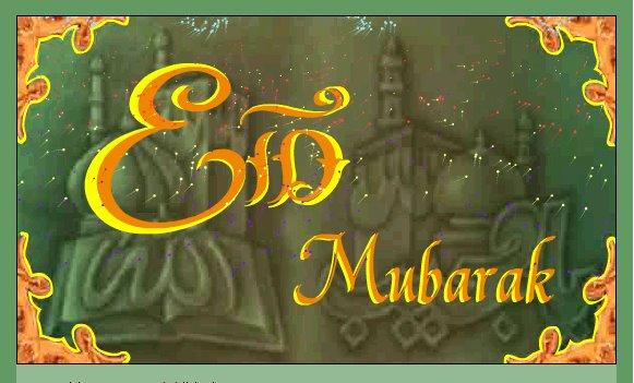 Eid Mubarrak