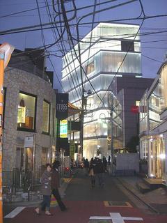 El edificio de la marca Dior, que aparecía en la película 'Lost in traslation'