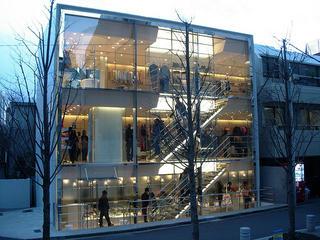 Pedazo de edificio transparente