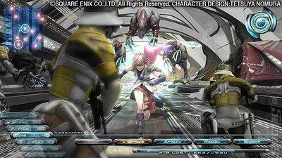 Ummmmm... Un extraño parecido con Final Fantasy VIII... ¿O es cosa mía?