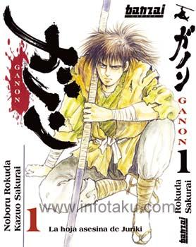 La portada de Ganon, que nos recuerda a las del manga Vagabond