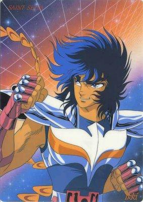 Ikki, el poderoso Caballero del Fénix