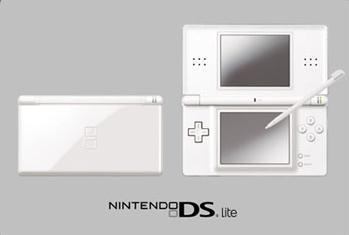 Nintendo DS Lite: ¡¡¡Pero si es igual!!!