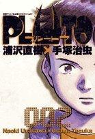 El primer volumen de Pluto, donde empieza el último thriller de Naoki Urasawa