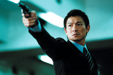 Is andy lau gay