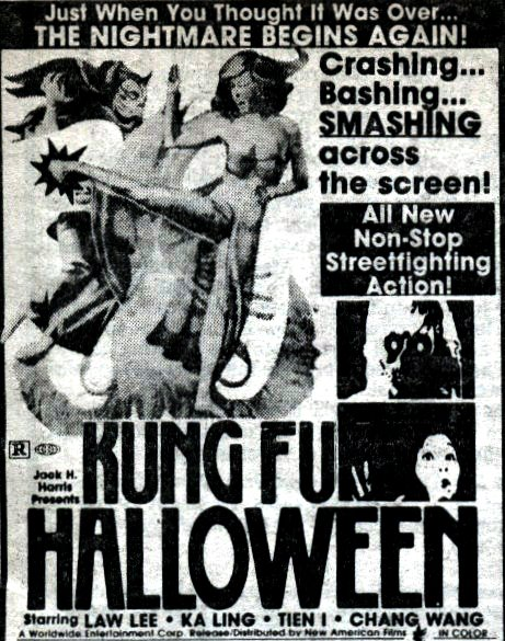 Kung Fu Fridays October 2006