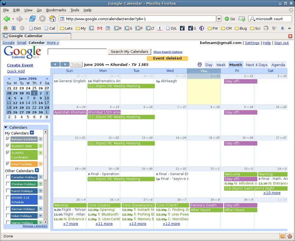 zero width non joiner jalali calendar for google calendar