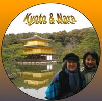 DVD Cover for Kyoto & Nara