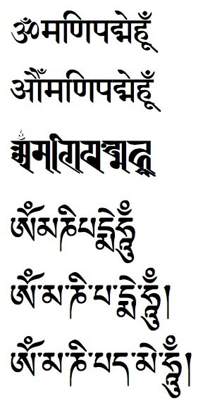 Help With A Friends Buddhist Tattoo Design Irreverent I Know