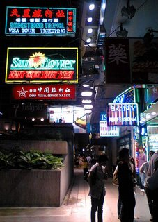 neon signs are what hong kong is all about, tsim sha tsui, click for bigger version.