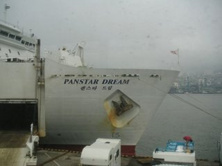 Pan Star Dream - boat to and from Korea